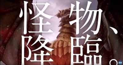 ドラプロ テレビCM革命7