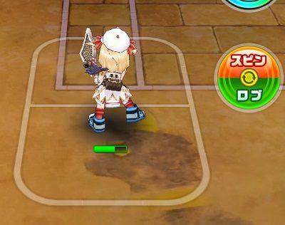 白猫テニス-スピンの範囲