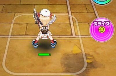 白猫テニス-スライスの範囲